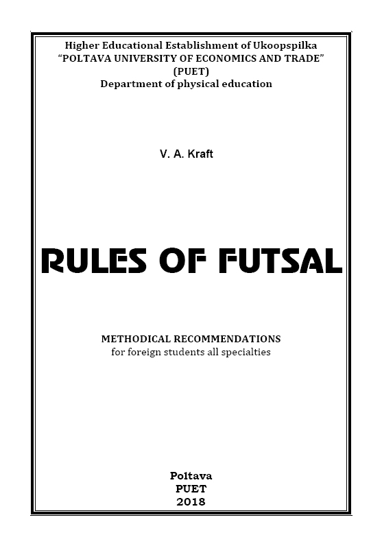 Rules of Futsal